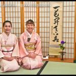 14_10_12_rbg_tea_ceremony_DSC8627