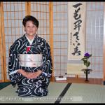 14_10_12_rbg_tea_ceremony_DSC9057