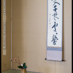 gyotei-sensei_seminar_37