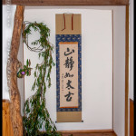 hatsugama_2015_07