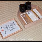 tea_ceremony_kuchi-kiri-no-chaji_05