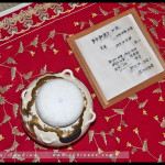 tea_ceremony_kuchi-kiri-no-chaji_11
