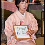 tea_ceremony_kuchi-kiri-no-chaji_18