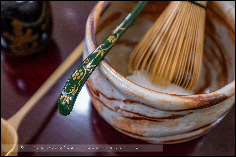 On Sunday, 13 October we had an annual chakai - REIWA Spring Chakai